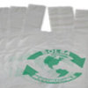 Bolsa Camiseta Biodegradable 45x60 x100u.