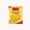 Condimento Arroz - CHEVALIER - x 1kg