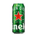 Cerveza Lata - HEINEKEN - x 710 ml.