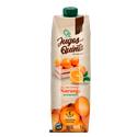 Jugo Exprimido de Naranja - JUGOS DE LA QUINTA - x 1 lt