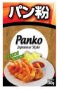 Panko - Pan rallado - x 1 Kg.